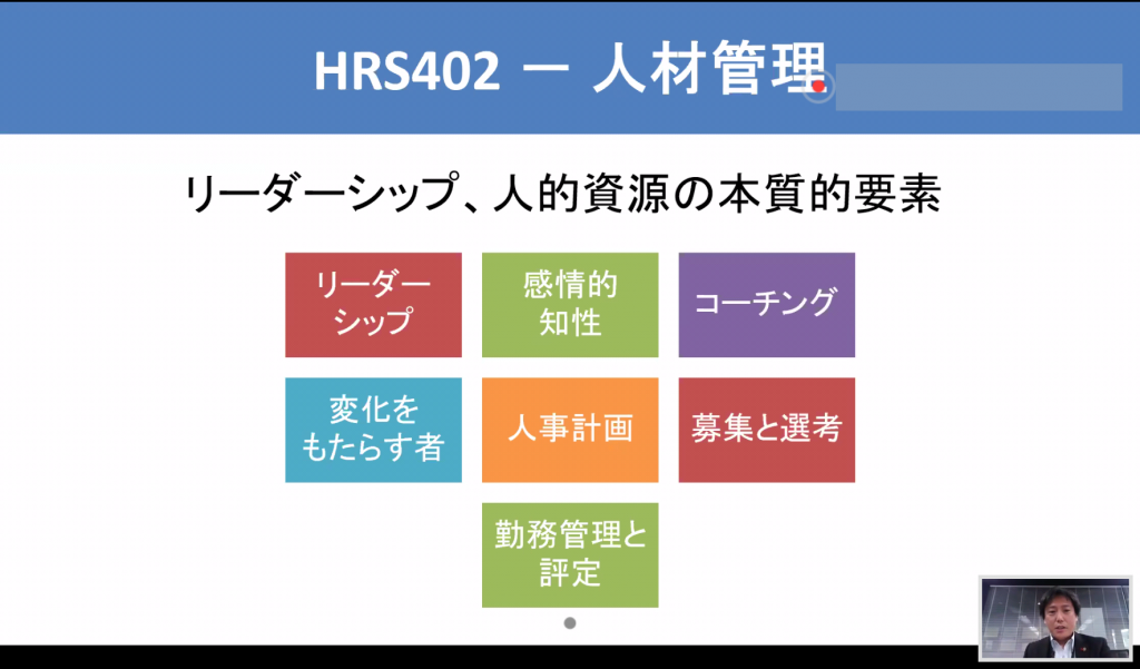 Screenshot_20200603-182515